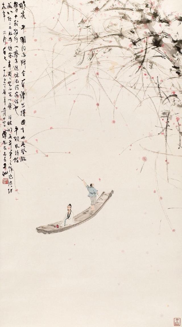 傅抱石:只要不放棄山水畫,中國人的胸襟永遠是闊大的