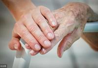 壽命長的人,四個坎能順利過去,若你都做到,恭喜你很健康