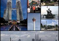 馬來西亞首都-吉隆坡