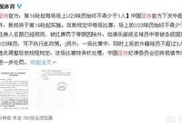 中超新規讓外援登場人數增加,廣州恆大會在夏季窗有何種調整,你是怎麼樣看的?