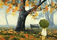 秋雨落眉頭,添了誰的愁