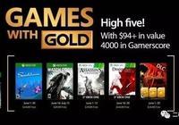 大作送不停!Xbox Live六月金會員免費遊戲公開