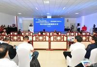 中科院上海生科院貴安生物醫學大數據中心及貴安超算中心項目簽約