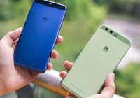 科技資訊:榮耀v10和華為P10 Plus買哪個好?