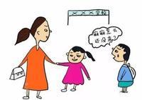 幼兒放學,早接和晚接對於幼兒成長的影響