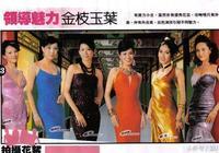 TVB多次力邀這位50億人妻復出 屢次被拒 想看她拍劇無望了