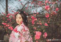 詩詞品讀┃崔護:人面不知何處去,   桃花依舊笑春風。