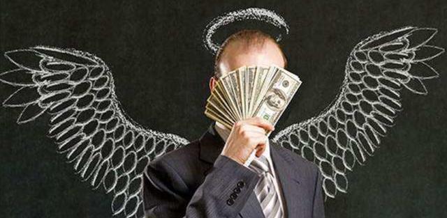 笑談天使投資與風投的區別