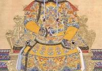 都是晚清的重量級人物,恭親王奕訢為何被慈禧踢出了權力中心
