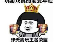 王者榮耀最強英雄被削弱,新英雄是李白迷弟,技能還非常中二!