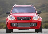 全球最安全汽車?沃爾沃XC90為何銷量慘淡!