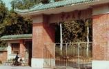 珍貴老照片回憶,對中國影響最大的這幾所大學,圖3你一定聽過