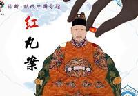 當了30天皇帝,39歲的明光宗猝然離世,細說明末三大疑案之紅丸案