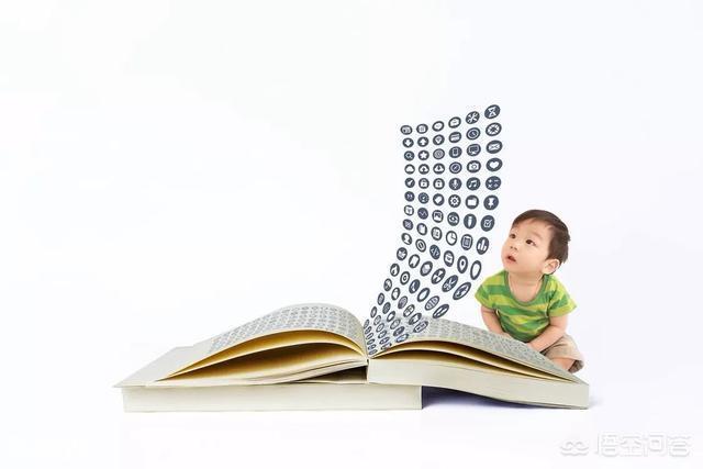 全職媽媽怎麼學習考證?