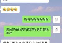 """190713《費加羅》工作人員稱蔡徐坤那期銷量太好""""開會必提蔡徐坤"""""""