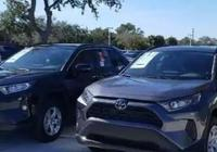 新款RAV4確定投產,在同級別裡,眼光獨到的你會選擇豐田RAV4嗎?