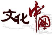 """""""錦繡河山萬代傳"""",下聯怎麼對?"""