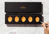 全球奇葩薯片大賞