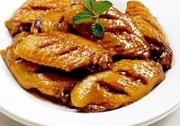 雞翅的經典版——紅燒雞中翅