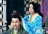 漢宮祕史:歌女衛子夫一家為何會慘遭滅門?