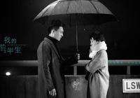 靳東曾與江珊有過一段姐弟戀