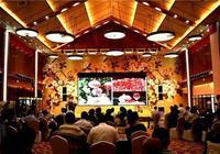 熱點:四川省會理縣2019文旅康養蘭州資源推介會吸引眾多客商參加