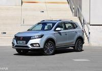 純電動SUV 榮威ERX5今日上市