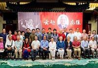 """國家話劇院新戲《劉真來啦》呈現""""中國式養老""""之痛"""