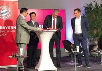 官方:拜仁慕尼黑在深圳建立拜仁足球學校
