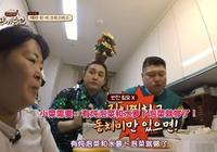 韓國人家的普通晚餐,就一個泡菜豬肉湯,肉也是留給兒子吃的!
