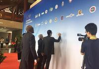 浙大校慶 全球數十高校負責人匯聚全球高等教育峰會