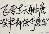 """金庸筆下""""表哥""""皆是負心漢?只因薄情寡義的徐志摩是其親表哥!"""