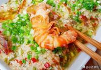 蒜蓉斑節蝦,蝦中龍鳳,簡單易做,這個季節孩子吃了能補鈣長高個