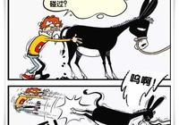 """阿衰:阿衰認定中了""""王母神拳""""有人要挑戰他的""""降龍十八屁""""?"""