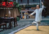 《進京城》,這是一部劇情片