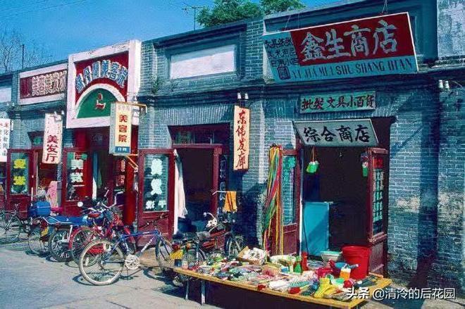 記憶中的老照片:河北秦皇島1996年,生活在古城山海關 