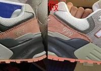 新百倫的鞋子如何鑑定真假?