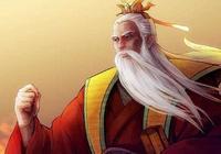 大明神算—劉伯溫