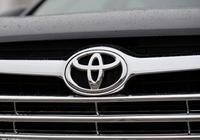 廣汽豐田購置稅減半優惠 針對雷凌1.2T