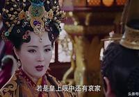 王麗坤鄭元暢出演《天淚傳奇》有楊冪《三生三世十里桃花》好看嗎