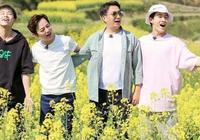 """《嚮往的生活3》開播雙更,劉憲華現身""""第0集"""",蘑菇屋到齊了"""