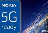 如果華為4G手機不能升級為5G,那麼華為為什麼繼續出售4G手機呢?
