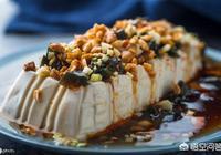 """農村俗語""""豆腐下酒,不如喂狗""""什麼意思?豆腐不可以下酒嗎?"""