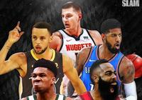 NBA最佳陣容出爐!哈登庫裡一陣,杜蘭特小卡2陣,詹姆斯平紀錄