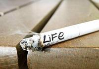 闢謠:有人說不能盲目戒菸,盲目戒菸會導致疾病?