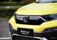 東風本田中期改款XR-V,外觀多種顏色可選,輪轂為黑色噴塗