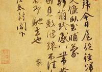 蔡襄的每一筆,都在平靜中寫盡繁華