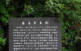 陳永貴、郭沫若、一勞模、一作家長眠於此,22個國家元首來此參觀