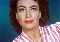 瓊·克勞馥,美國女演員,1959年繼承夫業成為百事可樂公司女董事