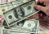 經濟衰退信號?美債收益率11年第一次出現倒掛,美聯儲還加息嗎?